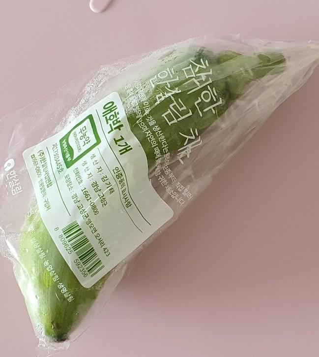 중기 이유식. 채소큐브 준비하기(애호박, 적채, 새송이버섯, 배추, 시금치, 오이)