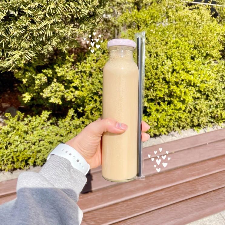 일산 호수공원 산책하다가 발견한 카페 고맙다방 밀크티 맛집