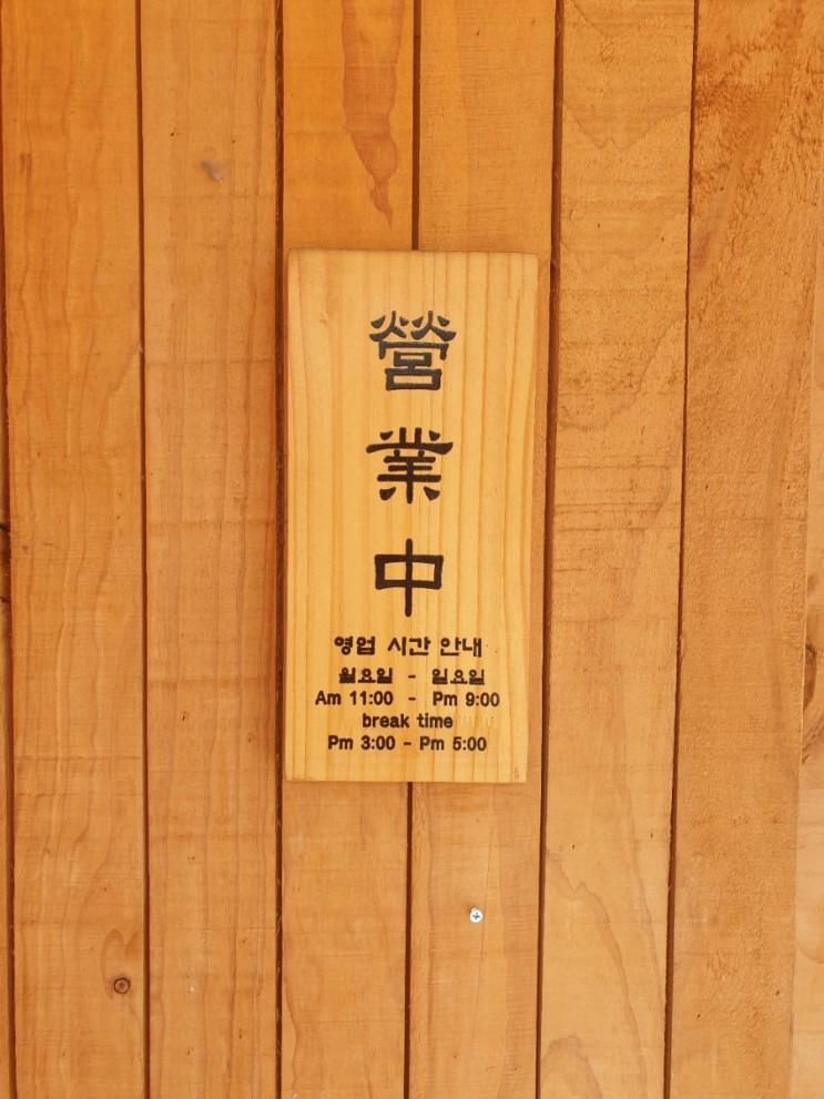 줄서서 먹는 찐 쌀국수 맛집 운양동 '미분당'