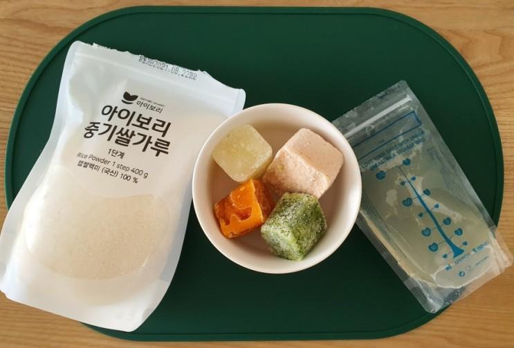 밥솥으로 하는 중기 이유식. 닭고기단호박브로콜리무죽(9배죽, 한끼 150g 기준)