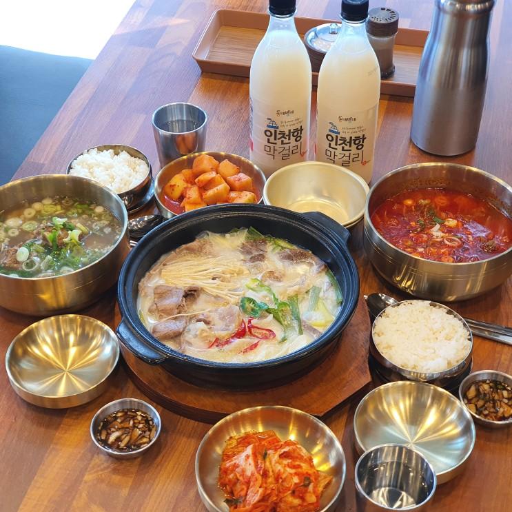 [작전역 맛집] 인천 오면 항상 가는 수육 & 갈비탕 맛있는 밥집! 역시 한식이 최고야