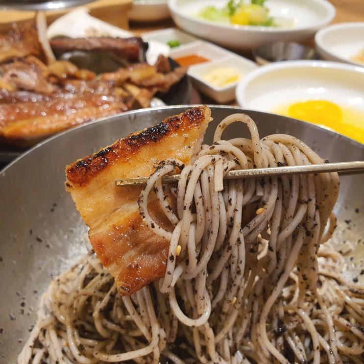 시흥 물왕저수지 맛집 / 데이트하러 광명동굴 갔다가 갈비 먹고 반한 고기집 <예다가>