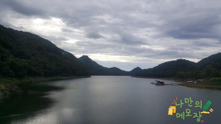 담양 관광지 담양호 용마루 길 방문기