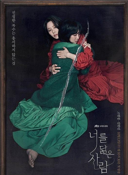 고현정X신현빈의 섬뜩한 연기 '너를 닮은 사람' 원작 소설 줄거리
