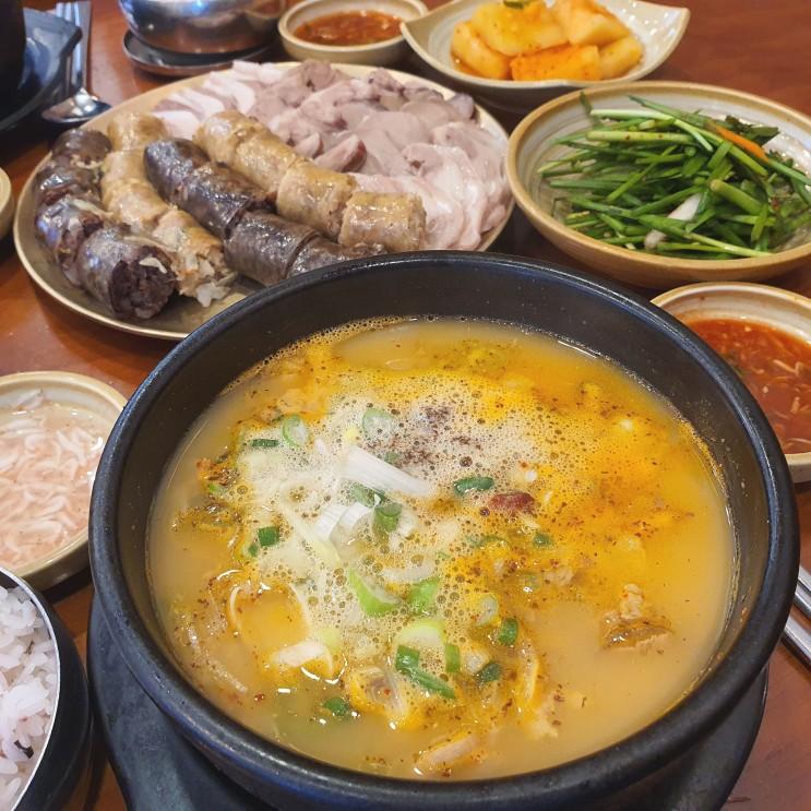 [대청역 맛집] 강남 개포동 3대 순대국밥으로 유명한 한식집에서 든든한 해장!