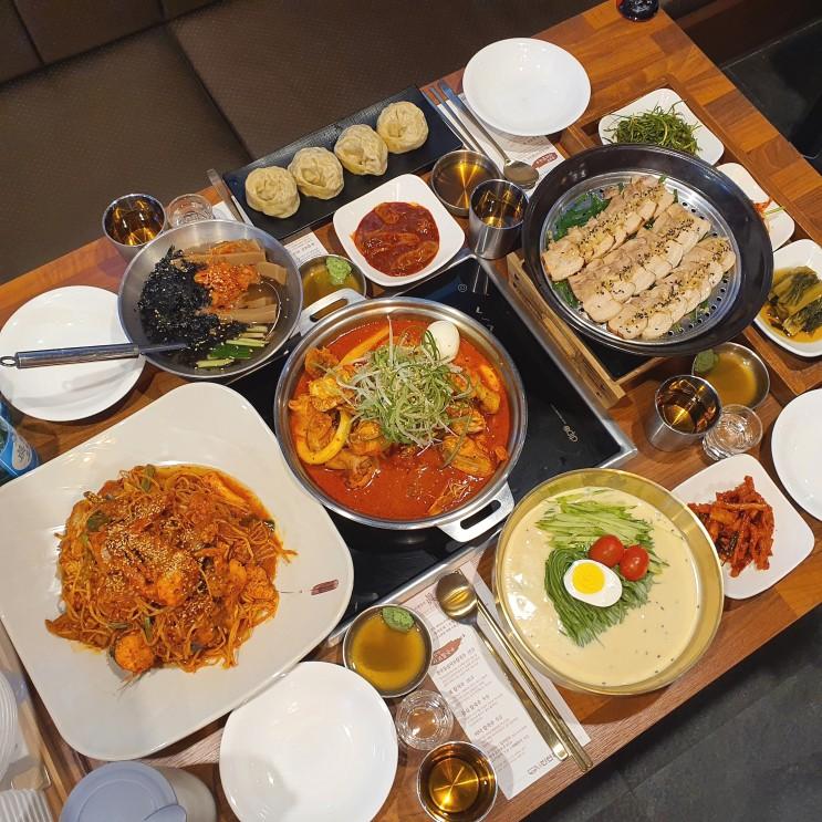 삼성동 맛집 강남 핫플로 뜨고 있는 술집에서 콩국수 먹방, 데이트코스로 추천해요