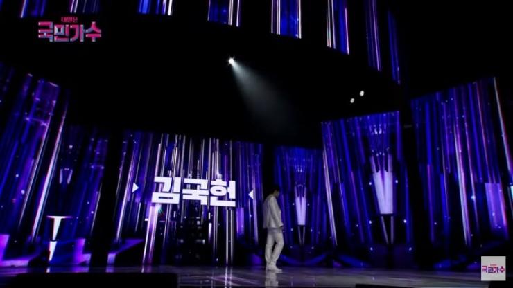 [국민가수] 김국헌 - 나만바라봐 [노래듣기, Live 동영상, 점수결과]