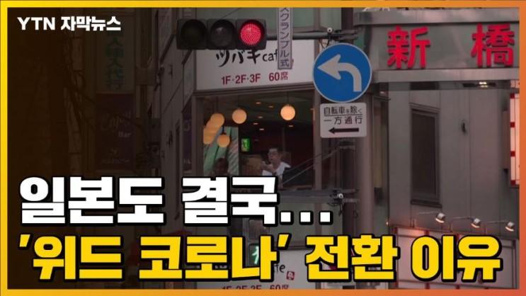 조재범 '심석희에 금메달 안기려 2차례 승부조작 시도'