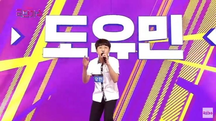 [국민가수] 도유민 - Oh, My Julia [노래듣기, Live 동영상, 점수결과]