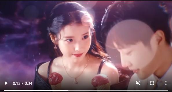 strawberry moon - 아이유